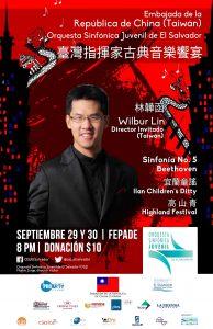 concierto-orquesta-sinfonica-juvenil-con-maestro-wilbur-lin-septiembre-2016
