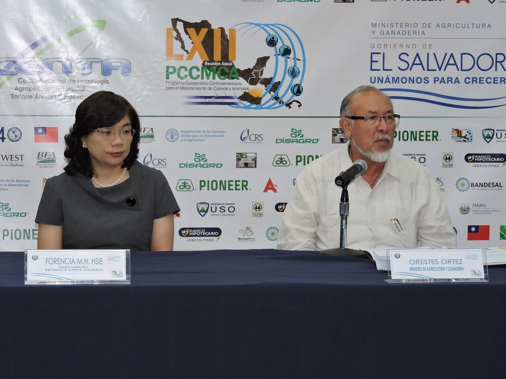 El Salvador: Anfitrión del intercambio científico del PCCMCA 2017