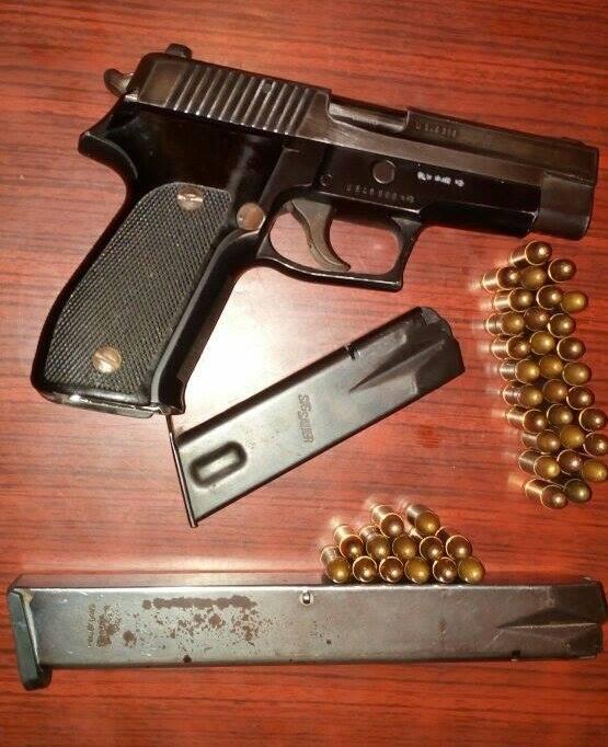 Condena por Tenencia, Portación o Conducción Ilegal de Arma de Fuego