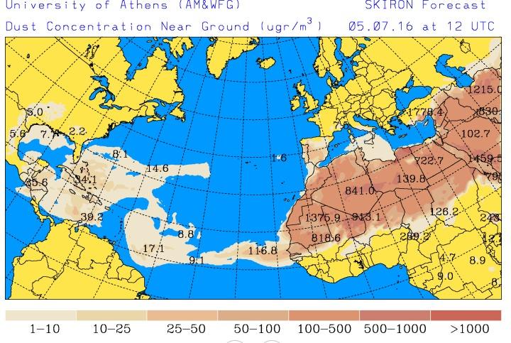 Polvo del desierto del Sahara llegará a El Salvador