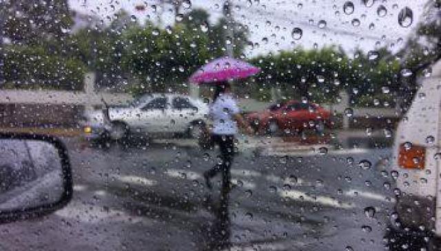 Onda Tropical generara lluvias y tormentas sobre el país.