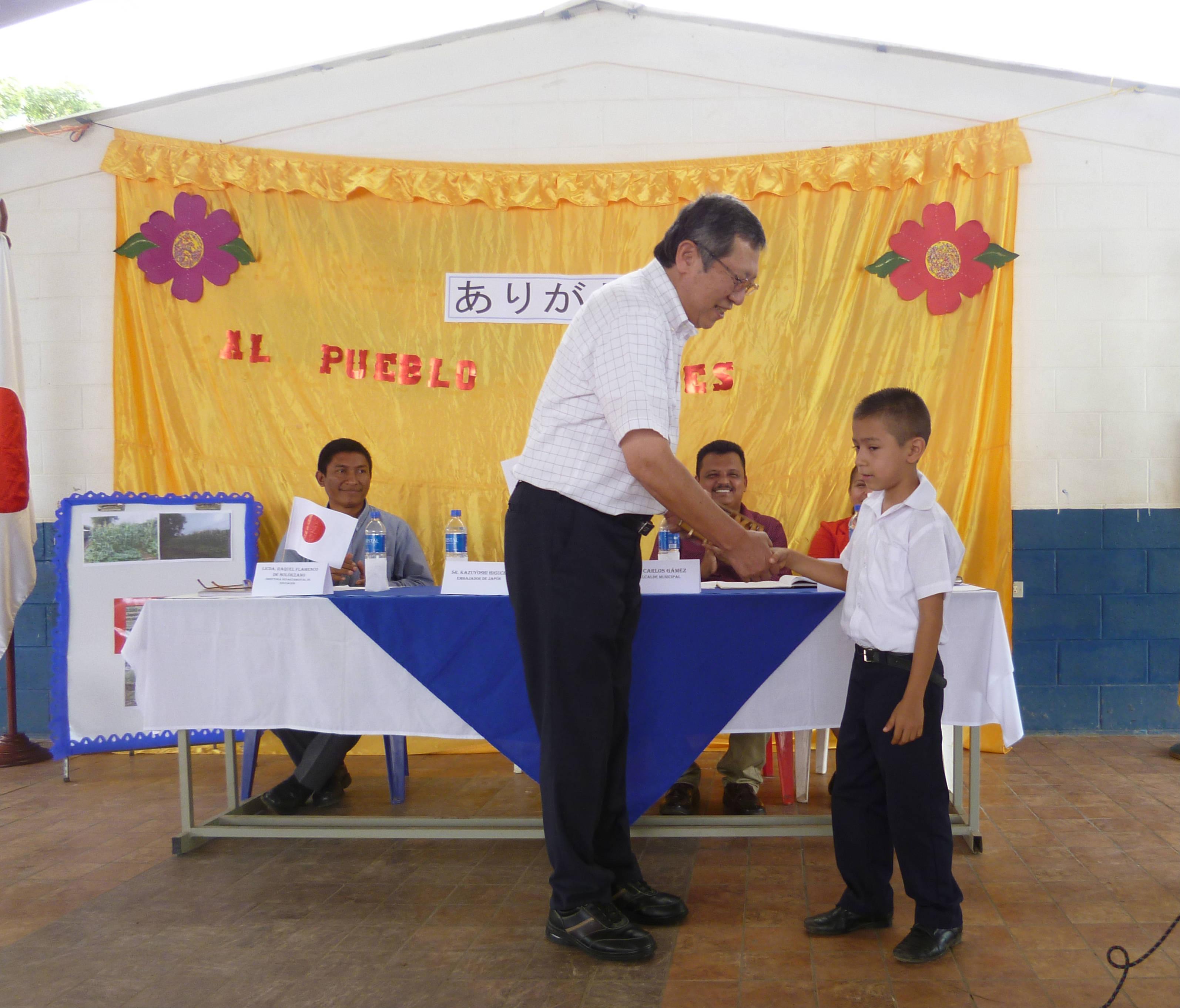 Japón realizó obras en escuela de San Agustín