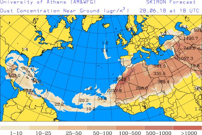 Ingreso del polvo del Sahara en territorio de El Salvador y su afectación en el AMSS