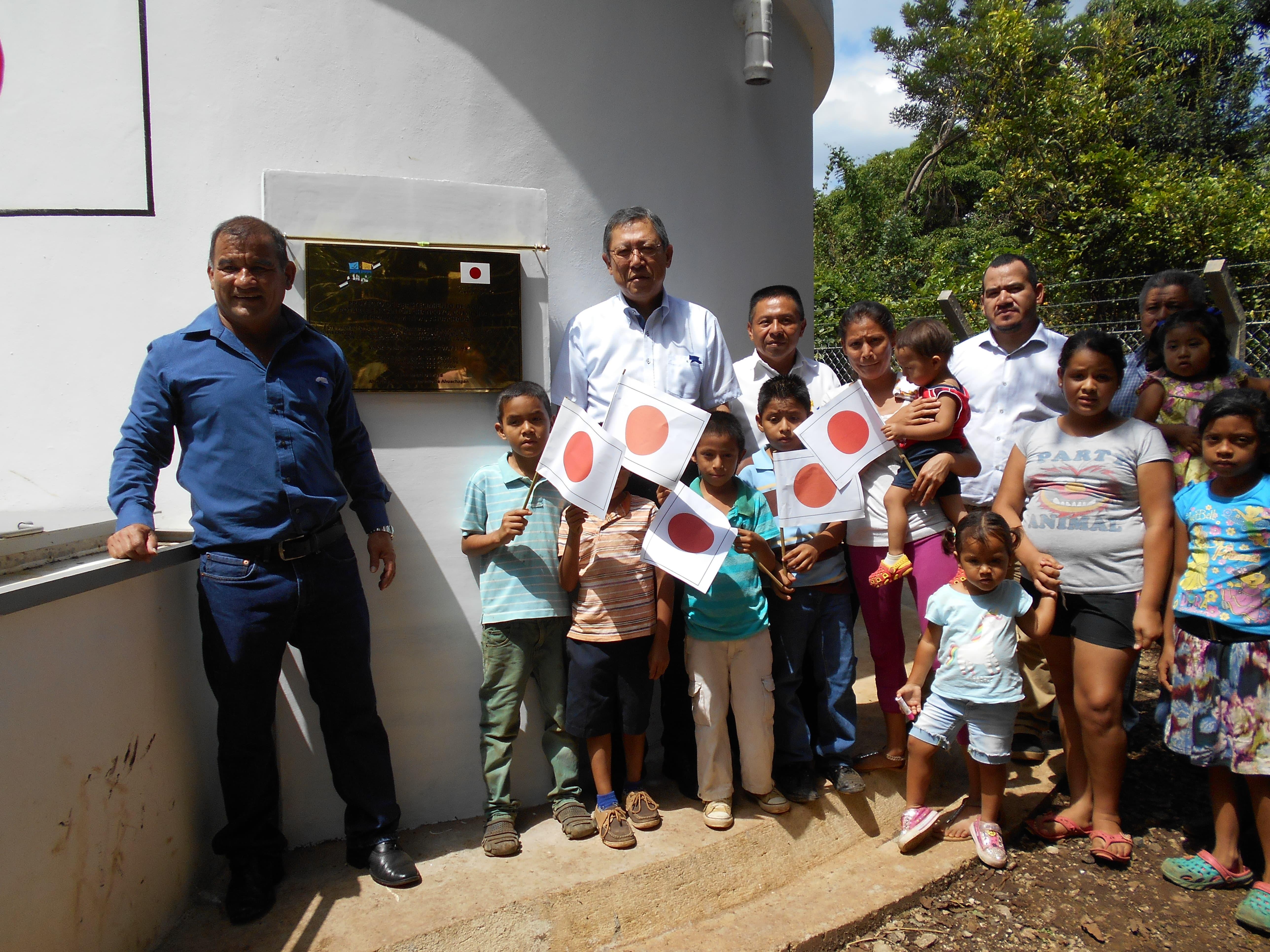 Cooperación Japonesa en Ahuachapán