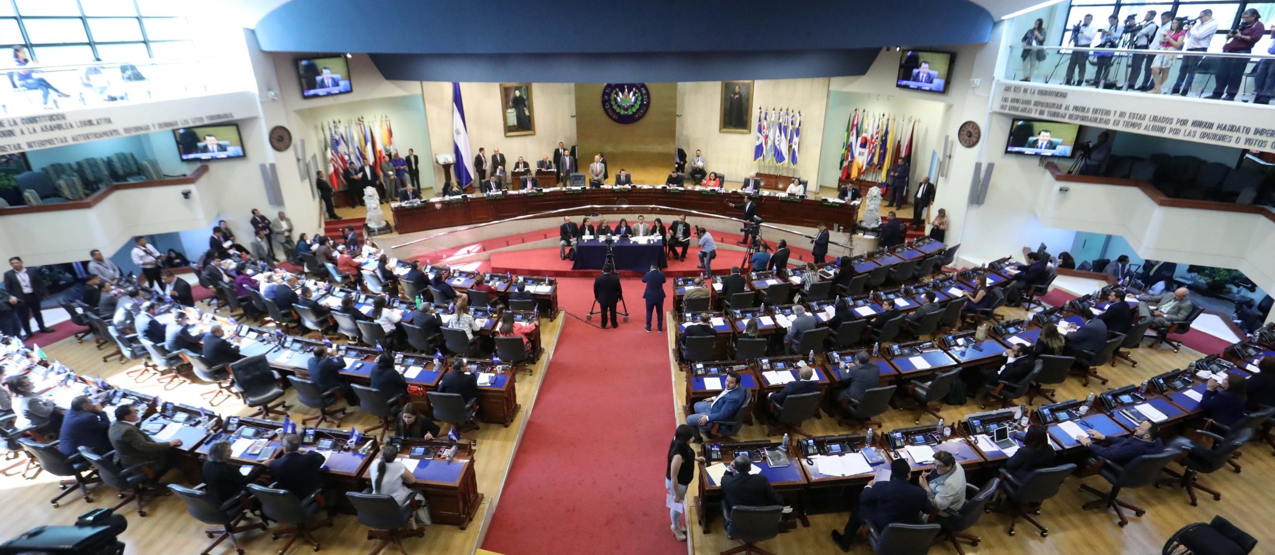 Finaliza interpelación a titular de Salud. Presidente Ponce convoca a sesión plenaria para interrogatorio al presidente de ANDA, hoy 4:00 p.m.