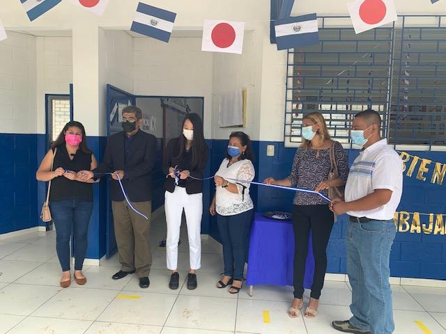 Japón Financió Mejora de la Infraestructura del Centro Escolar Caserío El  Cerrón, Cantón San Cristóbal, El Porvenir, Santa Ana.