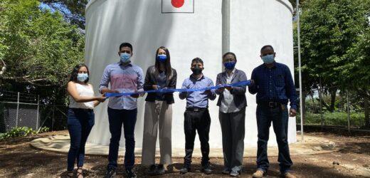 Japón financió proyecto de Abastecimiento de Agua Potable en Caserío La Palma, Cantón San Sebastián, Chalchuapa, Santa Ana.