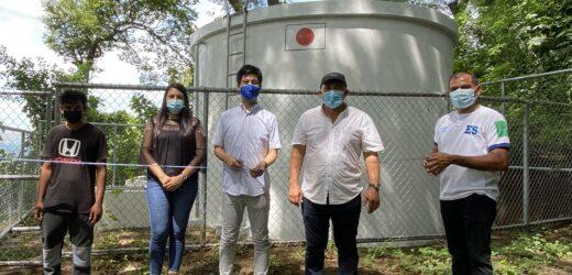 Japón financió proyecto de Abastecimiento de Agua Potable en  Barrio Nuevo, El Divisadero, Morazán.